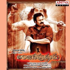 Anjani Puthrudu (Original Motion Picture Soundtrack)
