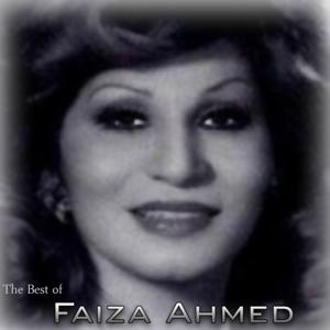 The Best of Faiza Ahmed