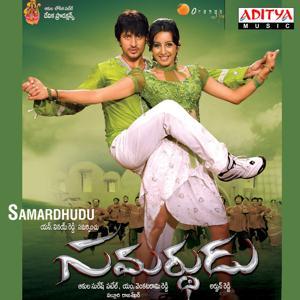 Samardhudu (Original Motion Picture Soundtrack)