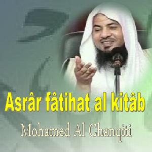 Asrâr Fâtihat Al Kitâb (Quran)