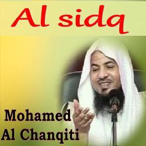 Al Sidq (Quran)