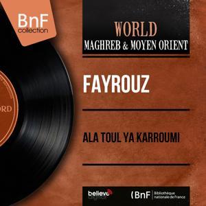 Ala Toul Ya Karroumi (Mono Version)