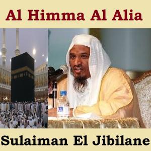 Al Himma Al Alia (Quran)