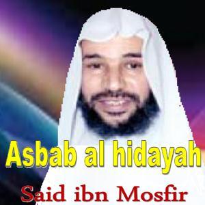 Asbab Al Hidayah (Quran)