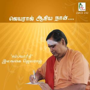 Jeyaraj Aagiya Naan