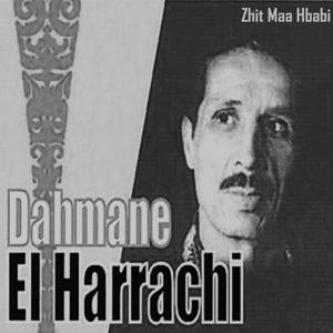 Zhit Maa Hbabi