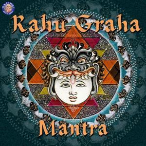 Rahu Graha Mantra