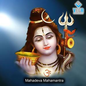 Om Mahadeva (Mahadeva Mahamantra)