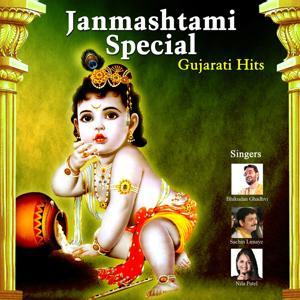 Janmashtami Special