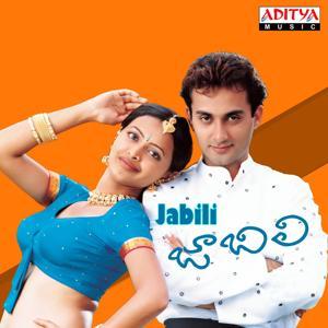 Jabili (Original Motion Picture Soundtrack)