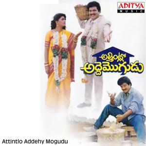 Attintlo Addehy Mogudu (Original Motion Picture Soundtrack)