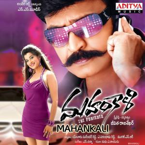 Mahankali (Original Motion Picture Soundtrack)