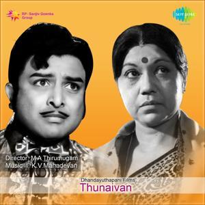 Thunaivan (Original Motion Picture Soundtrack)