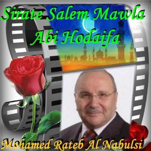 Sirate Salem Mawla Abi Hodaifa (Quran)