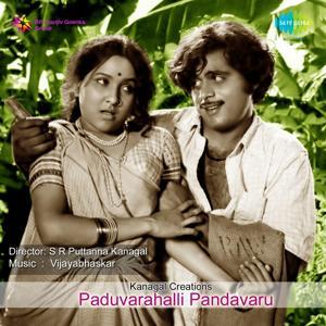 Paduvarahalli Pandavaru (Original Motion Picture Soundtrack)