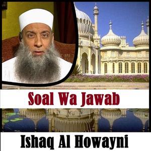 Soal Wa Jawab (Quran)