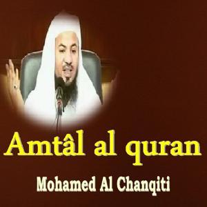 Amtâl Al Quran