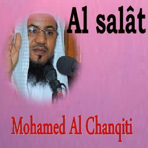 Al Salât (Quran)