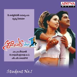 Student No.1 (Original Motion Picture Soundtrack)
