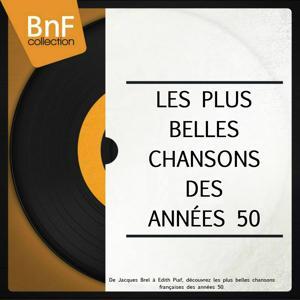 Les plus belles chansons des années 50 (De Jacques Brel à Edith Piaf, découvrez les plus belles chansons françaises des années 50)