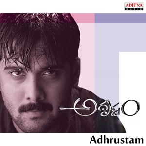 Adhrustam (Original Motion Picture Soundtrack)