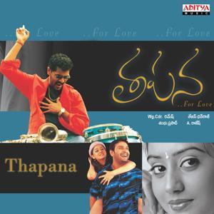 Thapana (Original Motion Picture Soundtrack)