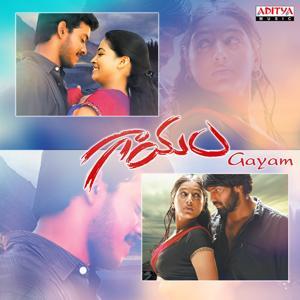 Gayam (Original Motion Picture Soundtrack)