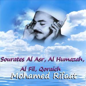 Sourates Al Asr, Al Humazah, Al Fil, Qoraich (Quran)