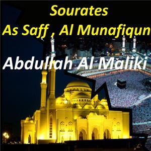 Sourates As Saff, Al Munafiqun (Quran)
