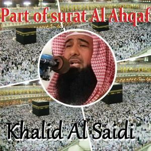 Part Of Surat Al Ahqaf (Quran)