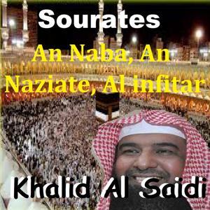 Sourates An Naba, An Naziate, Al Infitar (Quran)