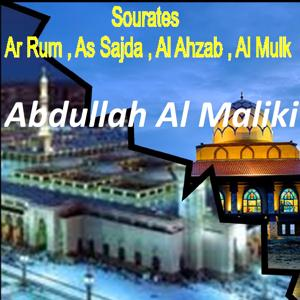 Sourates Ar Rum , As Sajda , Al Ahzab , Al Mulk (Quran)