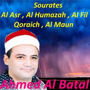 Sourates Al Asr , Al Humazah , Al Fil , Qoraich , Al Maun (Quran)