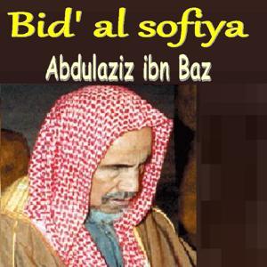 Bid' Al Sofiya (Quran)