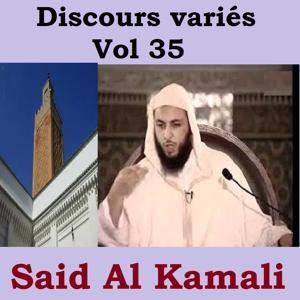Discours variés, vol. 35 (Quran)