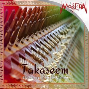 Takaseem (Arabic Music on the Kanoun)