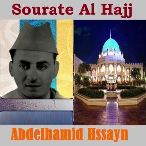 Sourate Al Hajj (Warch)
