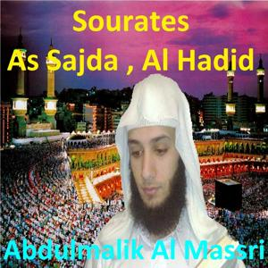 Sourates As Sajda, Al Hadid (Quran)