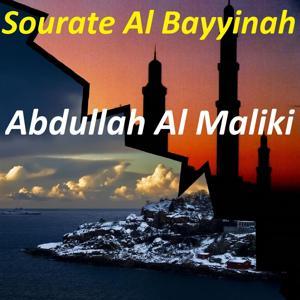 Sourate Al Bayyinah (Quran)