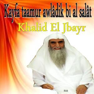 Kayfa Taamur Awlâdik Bi Al Salât (Quran)