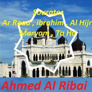 Sourates Ar Raad, Ibrahim, Al Hijr, Maryam, Ta Ha (Quran)