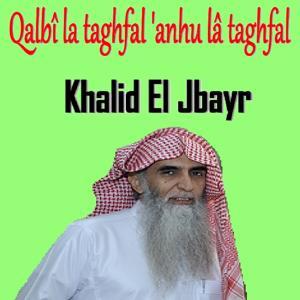 Qalbî La Taghfal 'Anhu Lâ Taghfal (Quran)