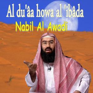 Al Du'Âa Howa Al 'Ibâda (Quran)