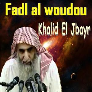 Fadl Al Woudou (Quran)