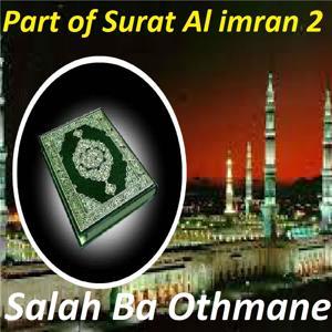 Part Of Surat Al Imran 2 (Quran)