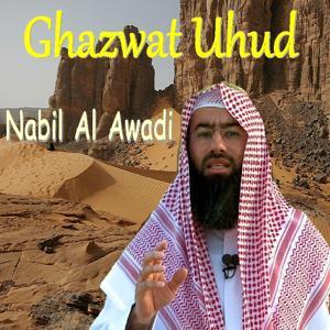 Ghazwat Uhud (Quran)