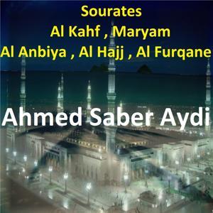 Sourates Al Kahf, Maryam, Al Anbiya, Al Hajj, Al Furqane (Quran)