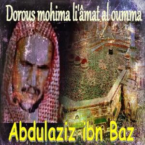 Dorous Mohima Li'Âmat Al Oumma (Quran)