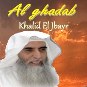 Al Ghadab (Quran)