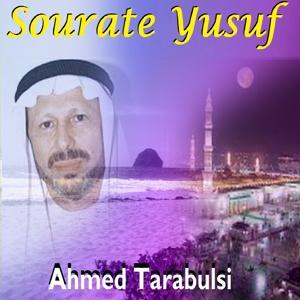 Sourate Yusuf (Quran)